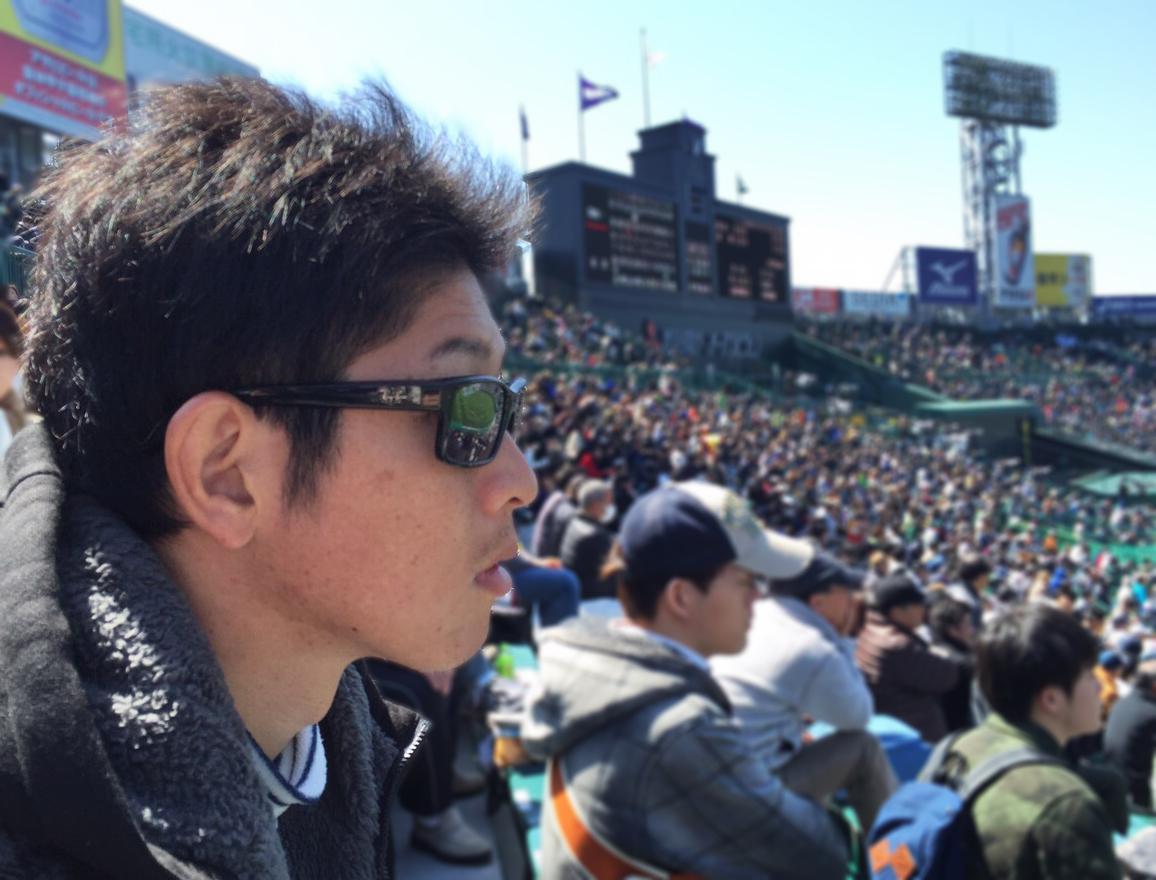 3.stadium