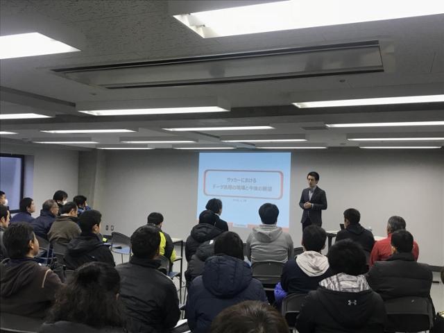 熊本県サッカー協会1 (640x480)