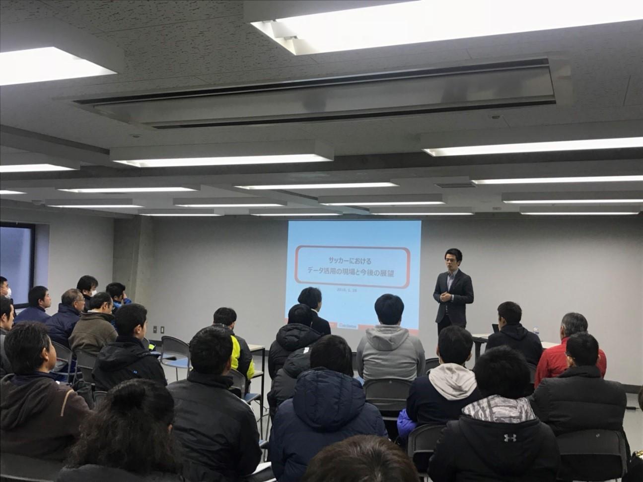 熊本県協会