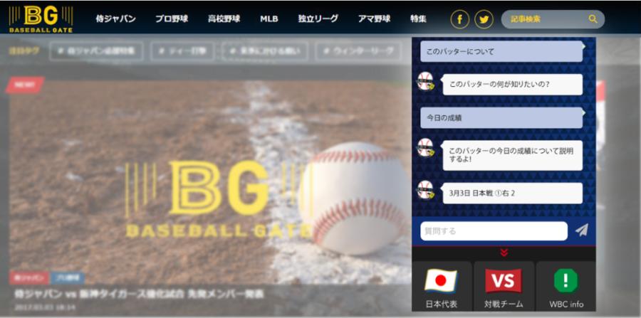 サービス画面イメージ_WEB